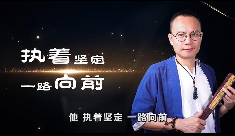 沈立明老师个人宣传片